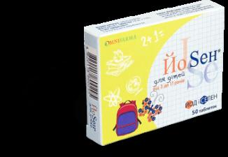 ЙоСен для детей от 3 до 11 лет