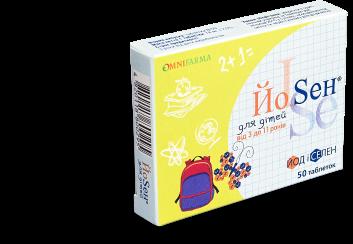 ЙоСен для дітей від 3 до 11 років